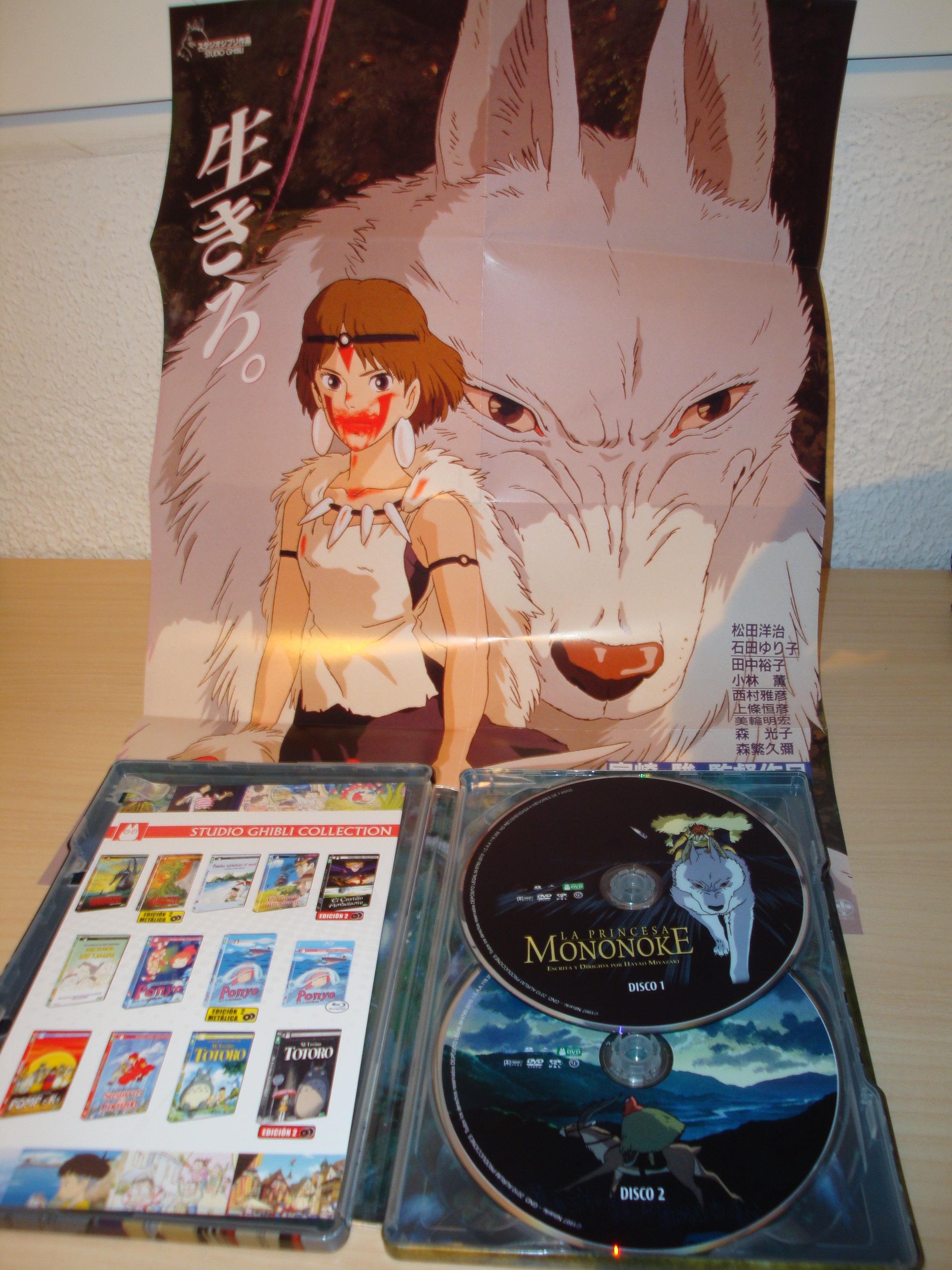 DVD Princesa Mononoke