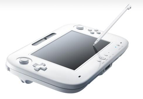 El mando de la consola WiiU