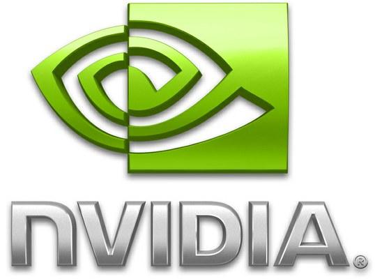 Logo de la empresa nVidia
