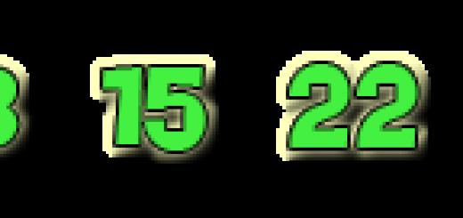 Acertijo numerico 1